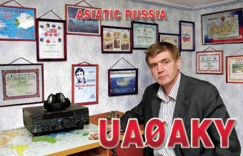 UA0AKY Andy Piro, Zaozyorny, Russia