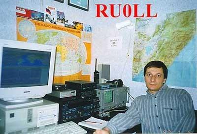 RU0LL Alex Lisitsyn, Ussuriisk, Russia.
