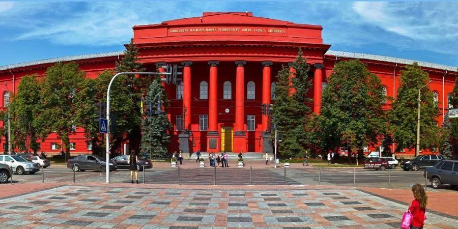 EN185UNIV Taras Shevchenko National University, Kyiv, Ukraine