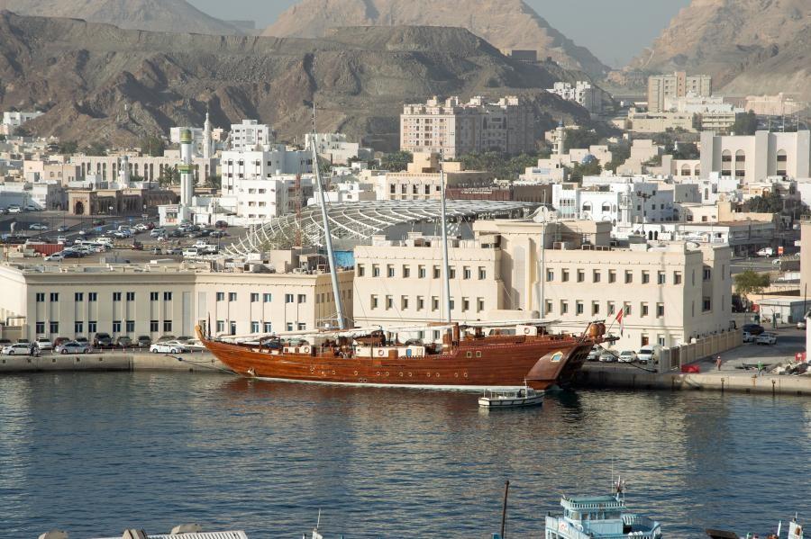 A43WARD Muscat, Oman