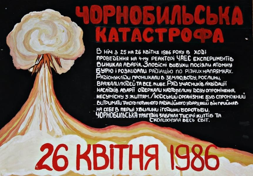 EO33U Petropavlivska Borschahivka, Ukraine
