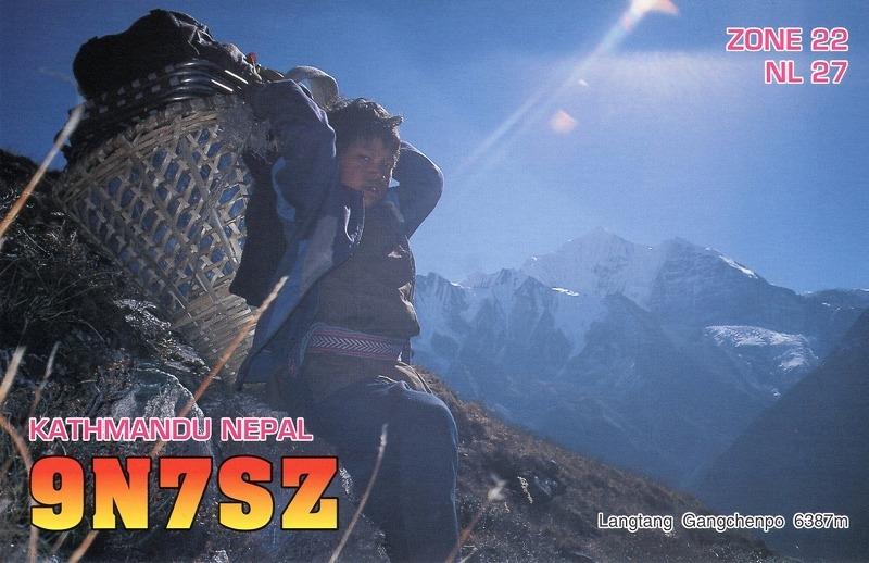 9N7SZ Nepal QSL Langtang Gangchenpo
