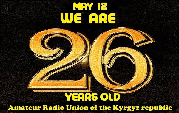 EX26Y Kyrgyzstan