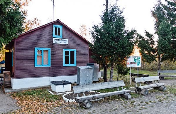 EN0KRI Rivne Region, Ukraine