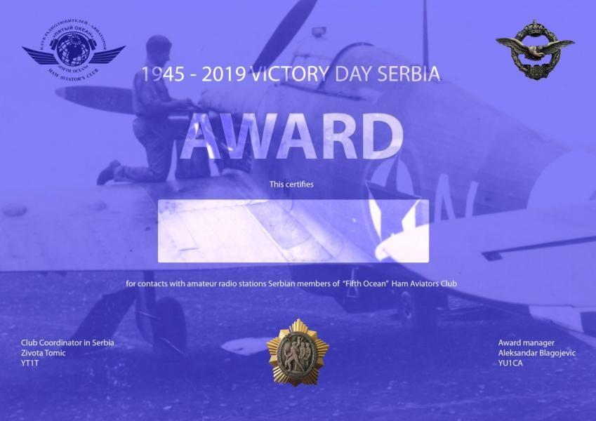 YT74DP Diploma Victory Day Serbia 2019