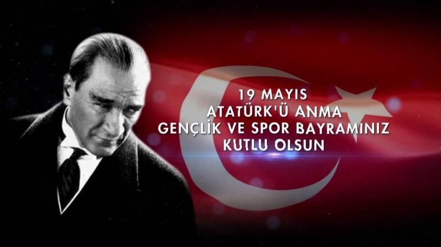 TC19MK Istanbul, Turkey