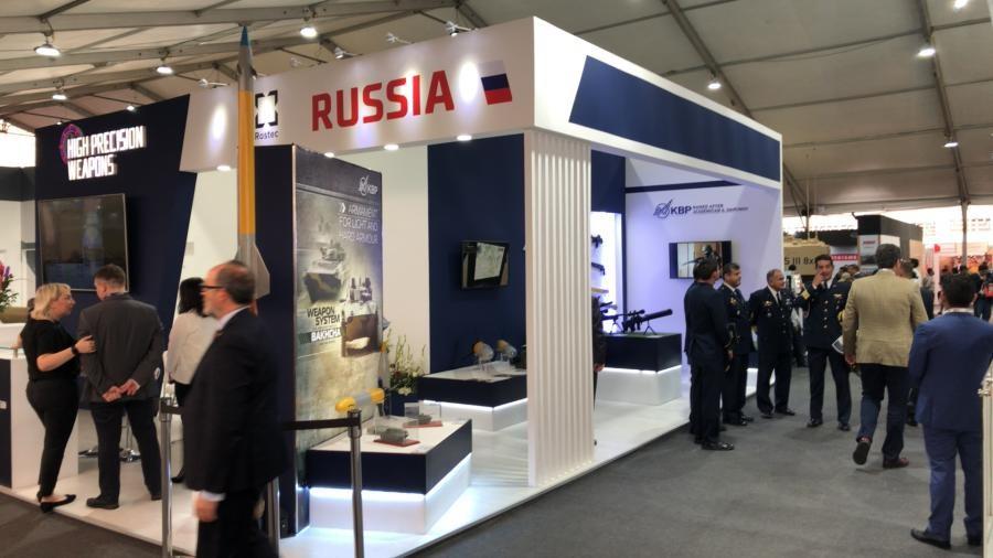 SITDEF Exhibition San Borja, Peru Russian Federation