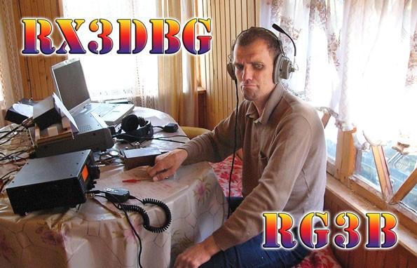 RG3B Troitsk, Russia