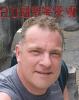 R2DFD Pavel Zubenko, Poselok Volodarskogo, Russia