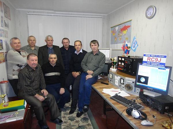 RC9J DOSAAF Club Station, Raduzhny, Russia