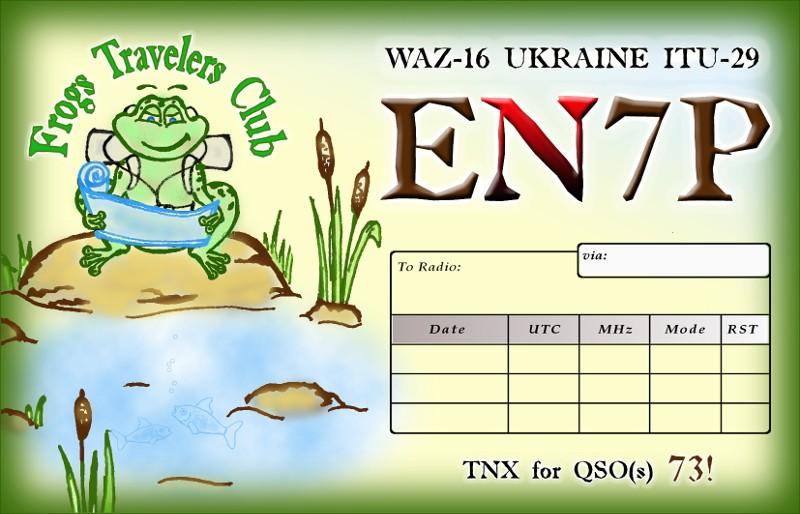 EN7P Kovel, Ukraine