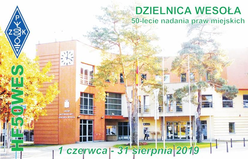 HF50WES Wesola, Warsaw, Poland
