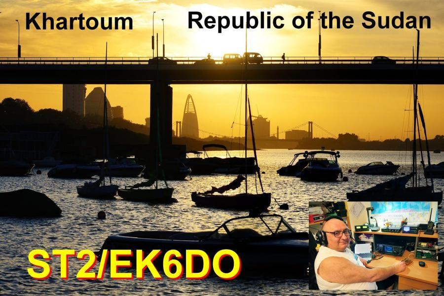 ST2/EK6DO Arik Alojants, Khartoum, Sudan QSL Card