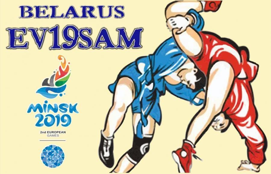EV19SAM 2nd European Games, Vitebsk, Belarus