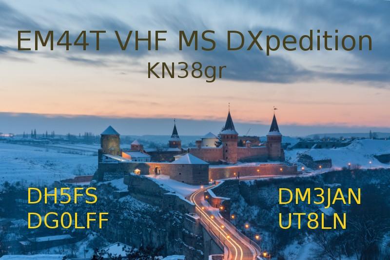 EM44T Kamianets Podilskyi, Ukraine