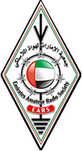 A62A Emirates Amateur Radio Society, Sharjah, United Arab Emirates