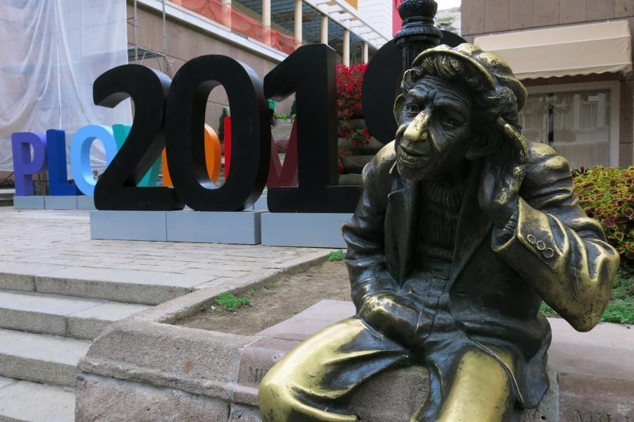 LZ19CY Plovdiv, Bulgaria