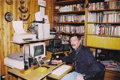 LU4YAO Jorge Enrique Knull, San Martin de los Andes, Argentina