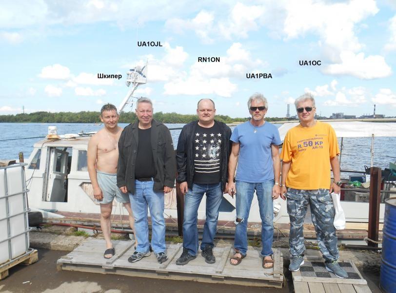RI1OM Morzhovets Island Team