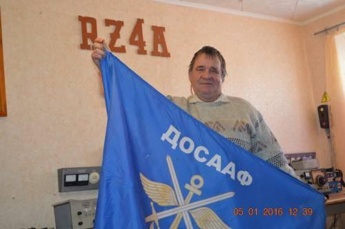 UA4AHT Yuri Esipov, Kamyshin, Russia