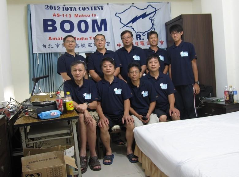 BO0M Matsu Island, Taiwan