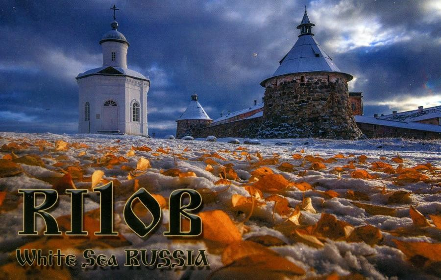 RI1OB Solovetsky Islands QSL Card