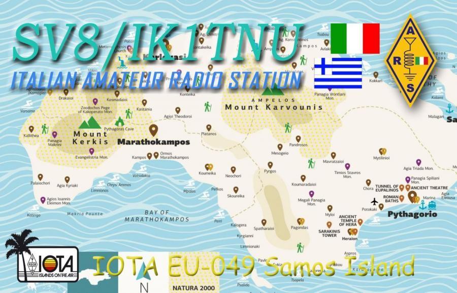 SV8/IK1TNU/P Samos Island, Skiathos Island, Greece