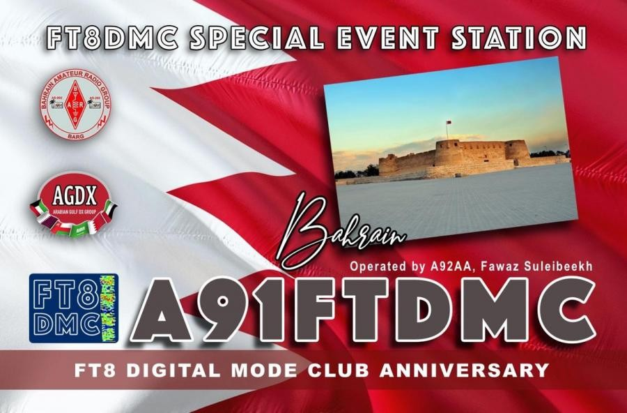 A91FTDMC Manama, Bahrain