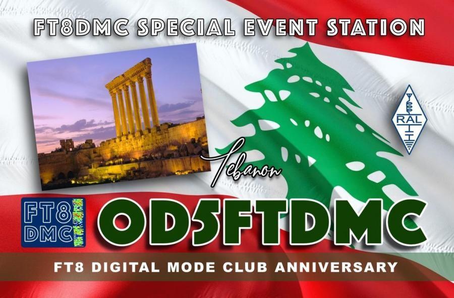 OD5FTDMC Beirut Lebanon