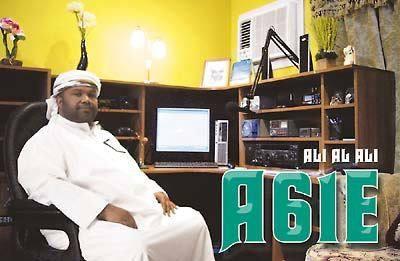 A61E Ali Al Ali Image