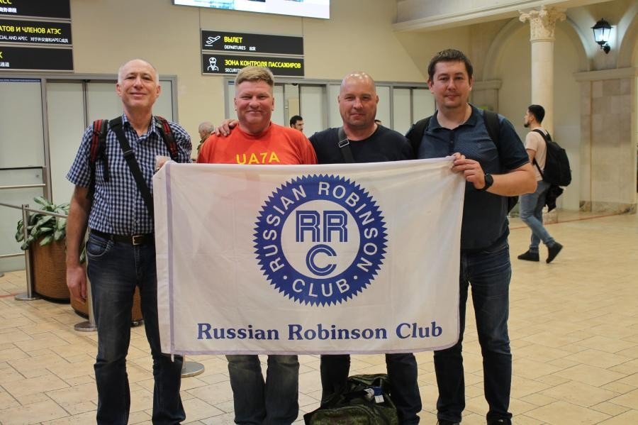 R63RRC R73QQ Team Domodedovo Airport, Moscow, Russia