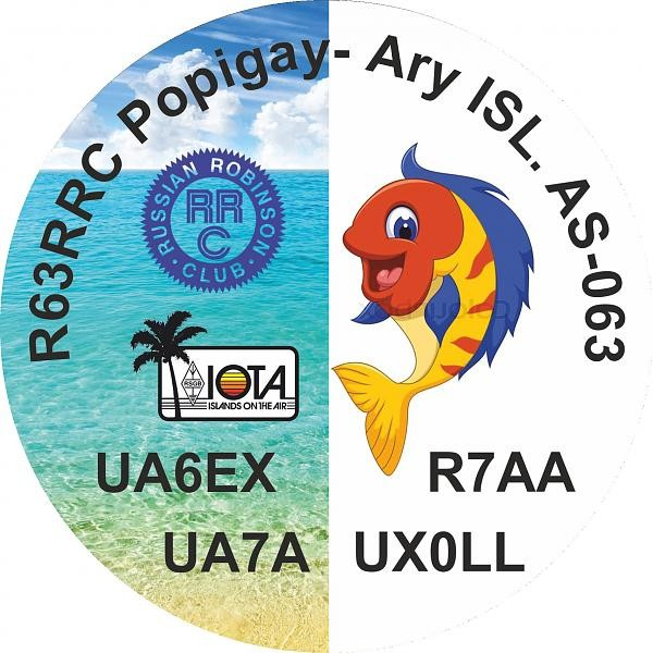 R63RRC Popigay Ary Island LOGO