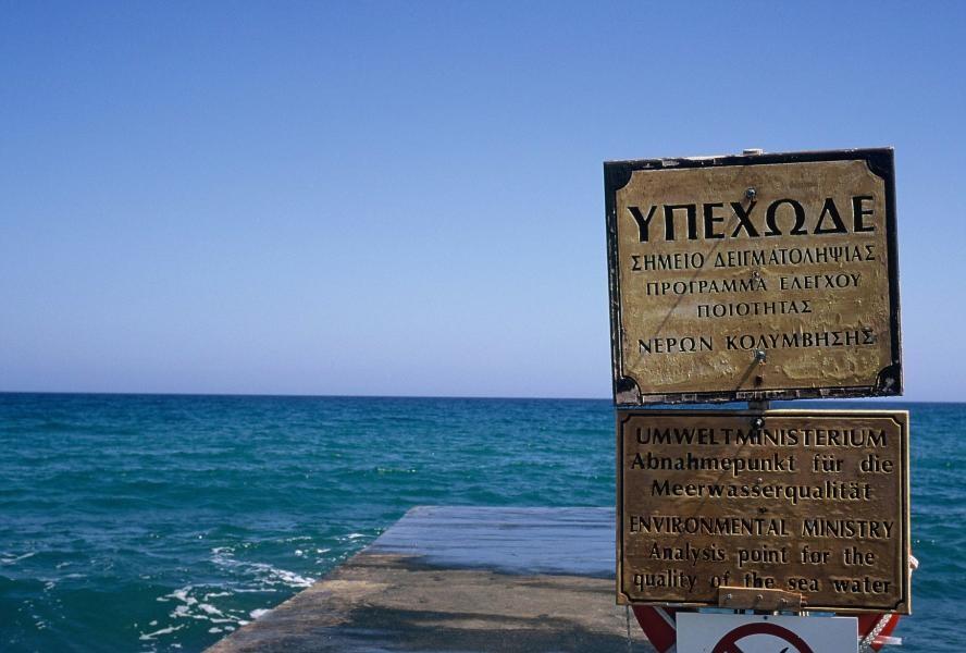SV5DKL Analipsi, Rhodes Island