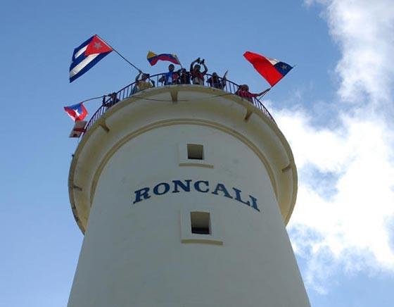 T41FR Roncali Lighthouse, Cuba