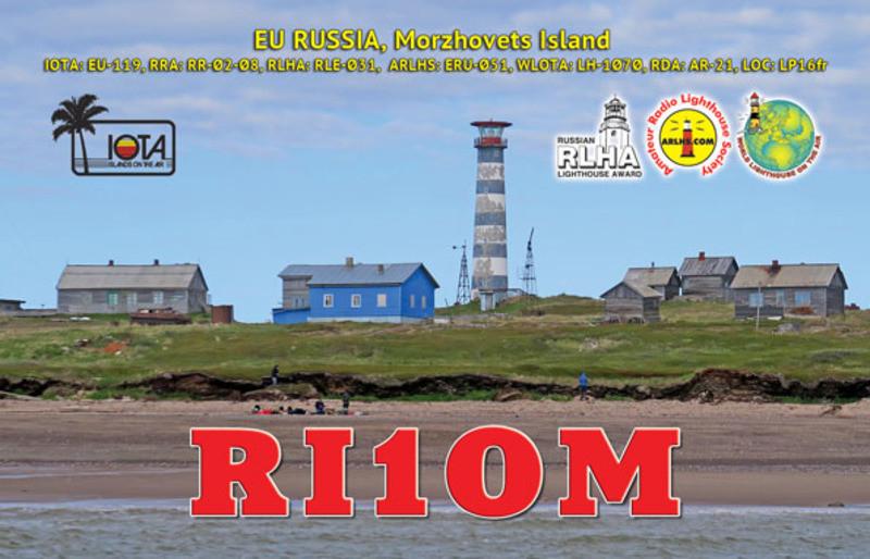 RI1OM Morzhovets Island QSL 1