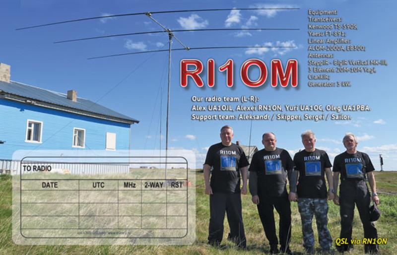 RI1OM Morzhovets Island QSL 2