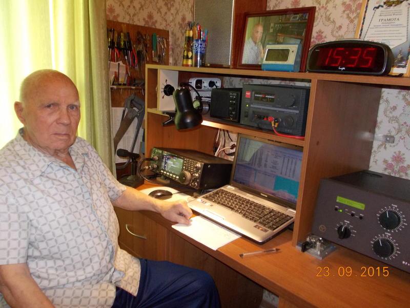U3TA Alexey Teplyakov, Nizhny Novgorod, Russia