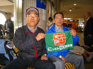 JD1BMG Kazunari Hatsumi, Japan JA2MET