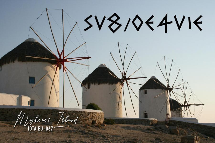 SV8/OE4VIE Mykonos Island, Greece