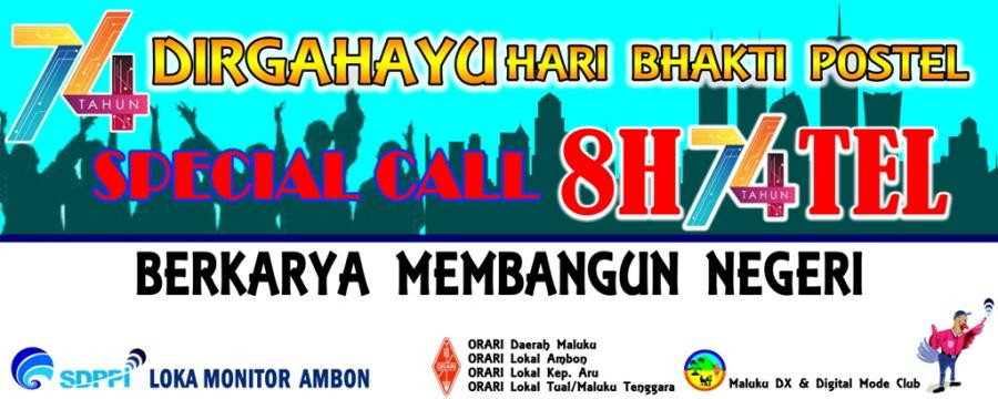 8H74TEL Kota Ambon, Ambon Island, Indonesia Hari Bhakti Postel