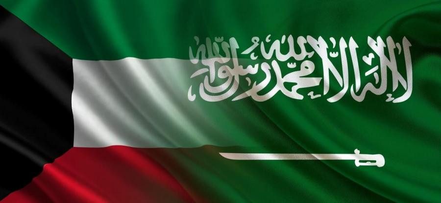 9K89ND Safat, Kuwait Saudi National Day 89