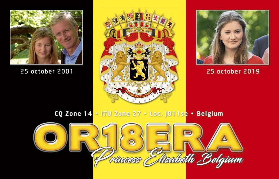 OR18ERA Crown Princess Elisabeth, Eeklo, Flanders, Belgium
