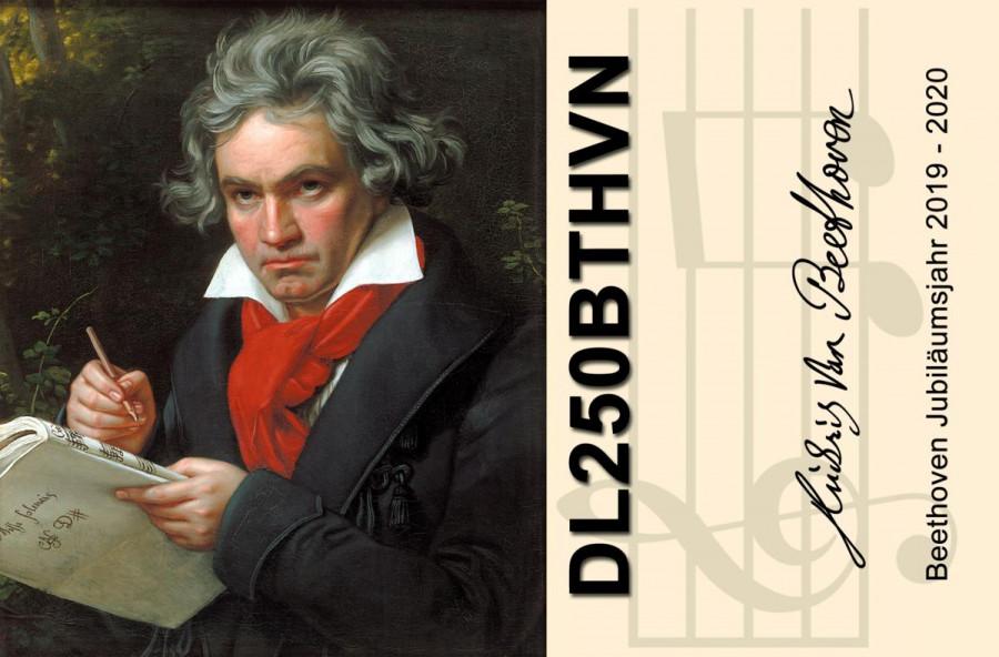 DL250BTHVN Beethoven, Bonn, Germany