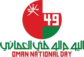 A91OM Oman National Day, Manama, Bahrain