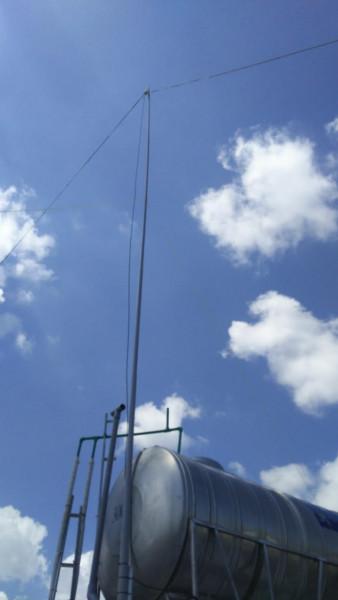 XV9DXB Vietnam 40m Antenna