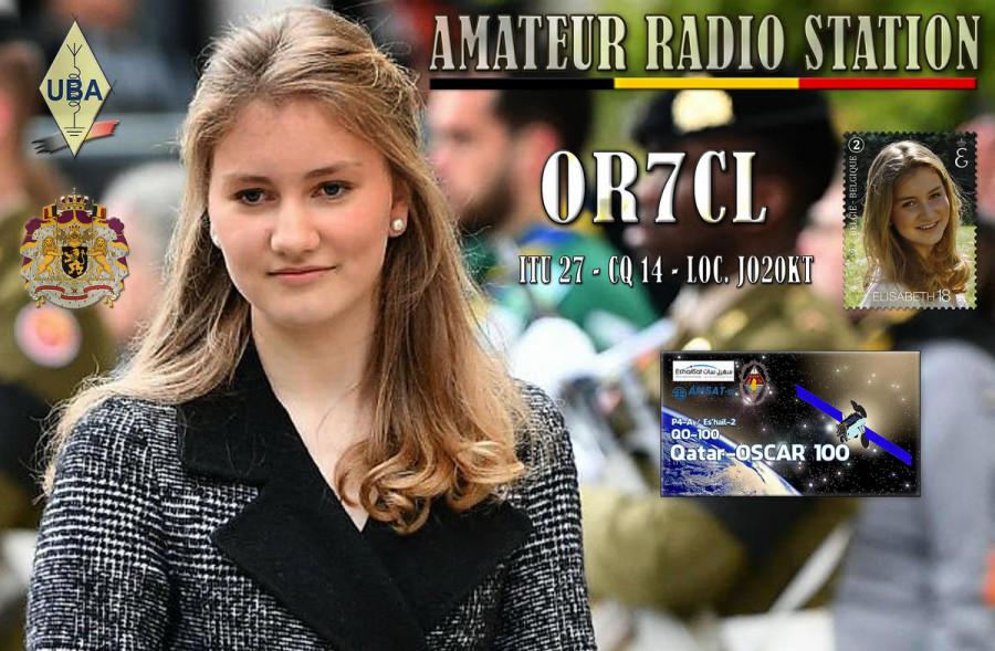 OR7CL Crown Princess Elisabeth, Boutersem, Belgium
