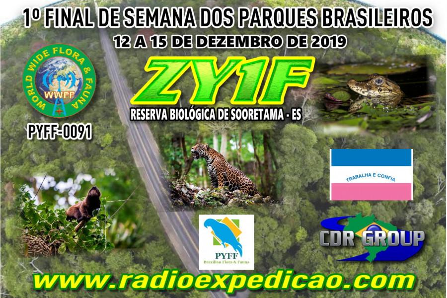 ZY1F Reserva Biologica de Sooretama, Brazil