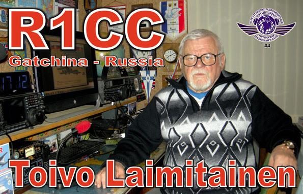 R1CC Тойво Лаймитайнен, Гатчина, Россия