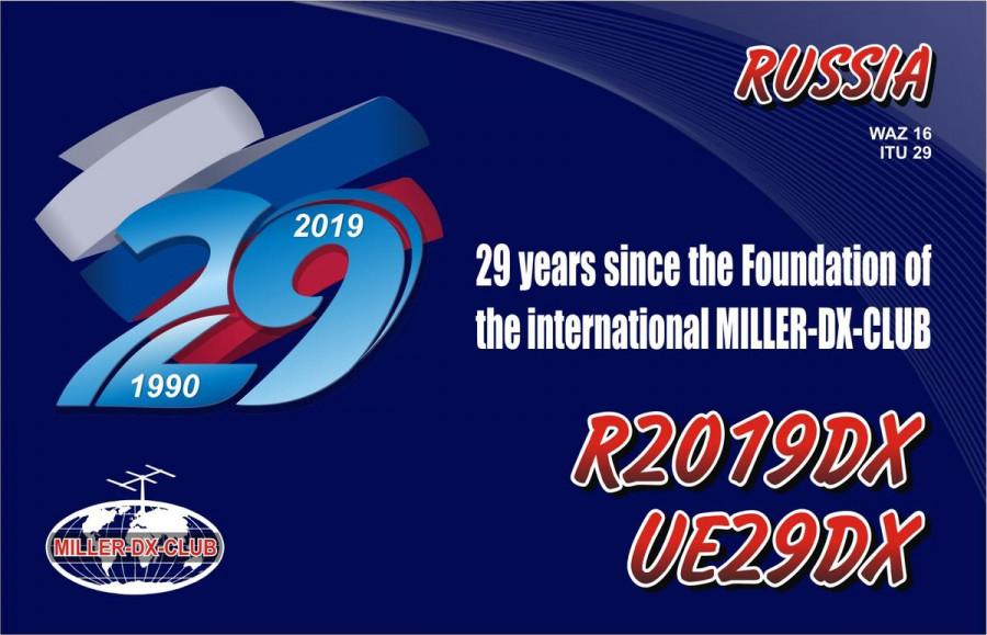 R2019DX UE29DX Miller DX Club
