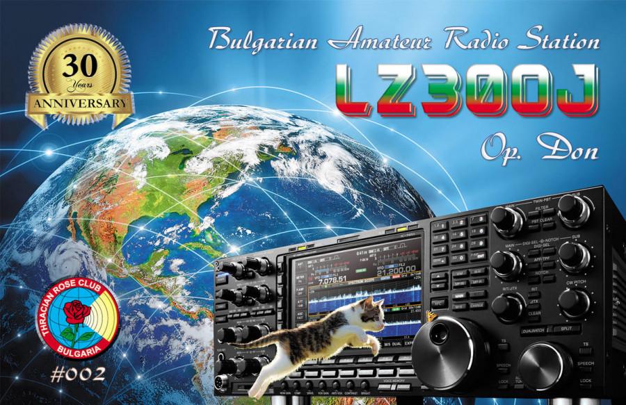 LZ30OJ Doncho Donchev, Kazanlak, Bulgaria